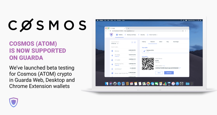 Cosmos (ATOM) Crypto on Guarda | Step-by-step Wallet Guide