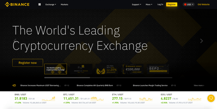 Binance exchange platform