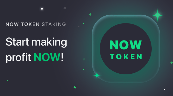 NOW Token Staking Available